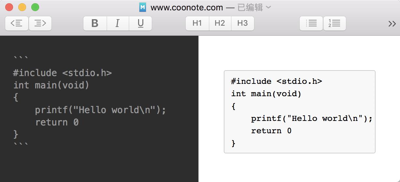 Markdown 代码引用